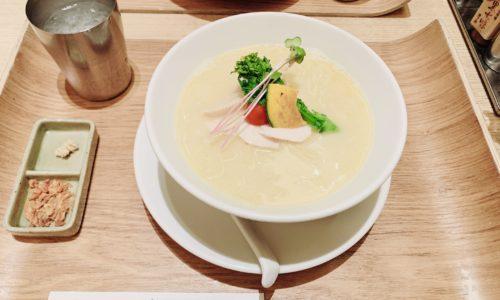 ポケモントレーナーみゆきが食べた梅田の「銀座 篝」の鶏白湯SOBA
